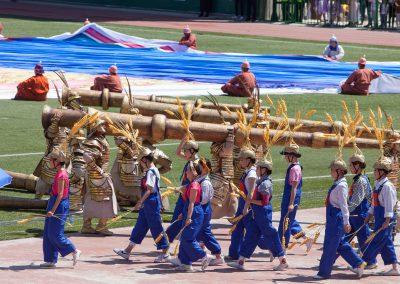 Naadam Fest