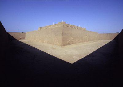 Ruine nahe Trujillo, Peru