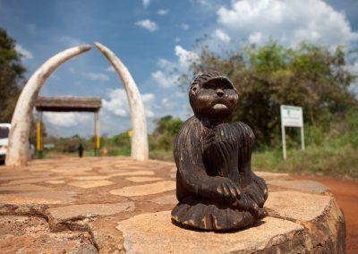 Eingang zum Murchison Falls NP, Uganda